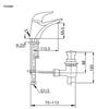 Vòi chậu lavabo TOTO TS268N nóng lạnh