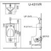 Bồn tiểu nam INAXU-431Vtreo tường vành rim